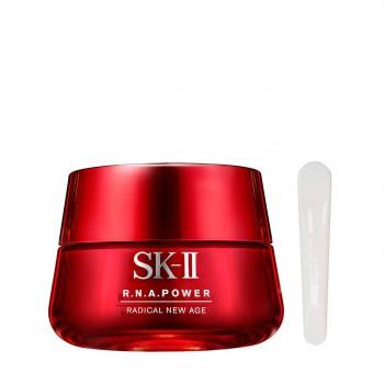 SK-II微肌因赋活修护精华霜(大红瓶)