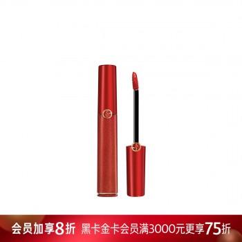阿玛尼红管唇釉琉金系列