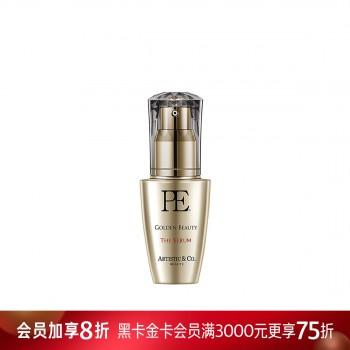 PE滋养保湿精华40mL