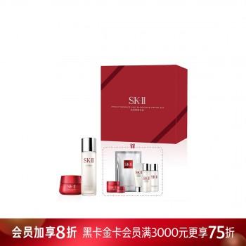 SK-II 晶透赋能礼盒
