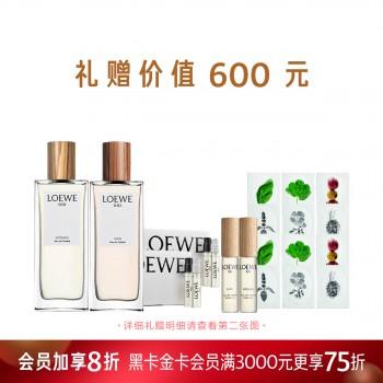 罗意威001淡香香水对香套装