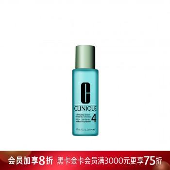 倩碧温和洁肤水-4号水(油性)