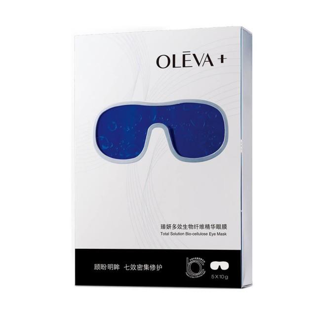奥洛菲臻妍多效生物纤维精华眼膜