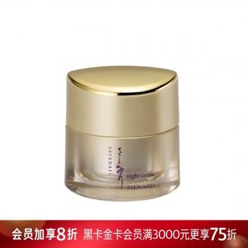 SARANARI精华霜(小金罐)