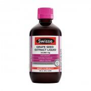 Swisse 葡萄籽風味飲料