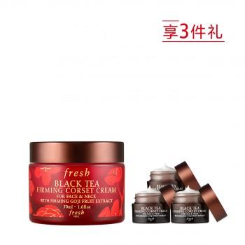 馥蕾诗红茶塑颜紧致面霜(2021新年限量版)